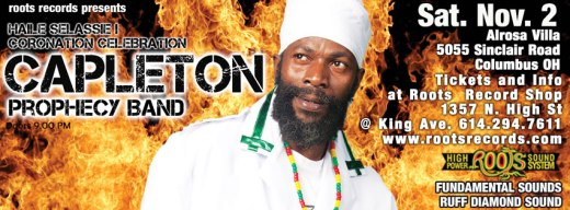 Capleton Live @ Al Rosa Villa in Columbus Saturday, November 2nd